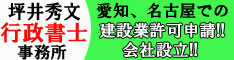 link-tsuboi