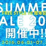 2016summer-sale02
