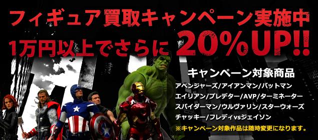 campaign-movie-10000-02-01